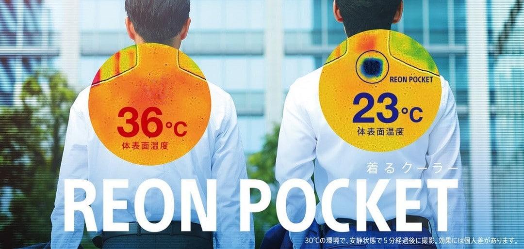 Sony Reon Pocket chemise climatisée efficacité
