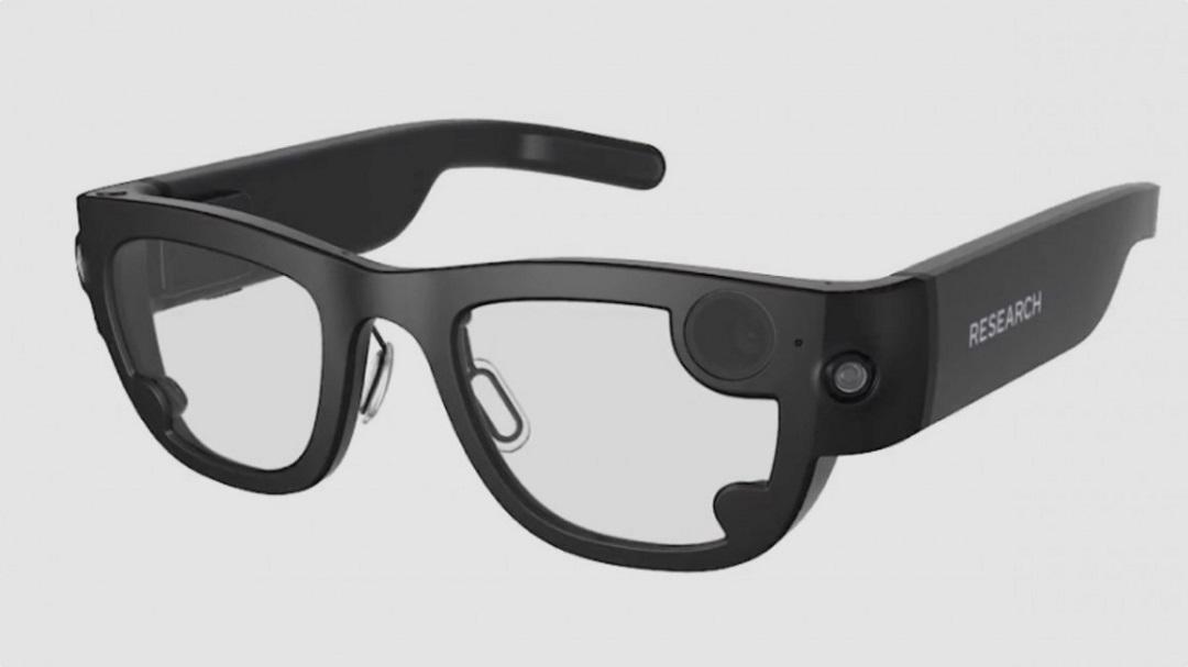 Facebook lunettes AR Aria